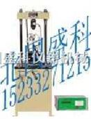 YZM-2B路面材料强度试验机(北国盛科)