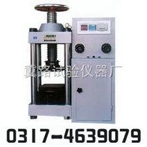 数字式压力试验机DYE-2000|压力试验机|