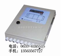 环氧乙烷检测仪,环氧乙烷探测报警器