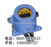 甲醇气体泄漏检测仪,甲醇气体检测仪