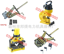 专业生产便携式机械打孔机 冲孔机 开孔机