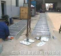 供应机床拖链|金属拖链