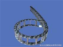 专业供应拖链,钢铝拖链,机床附件