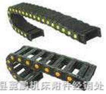 供应型号齐全电缆保护链、机床拖链