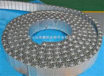 电缆导轨拖链、电缆保护拖链、机床钢制拖链生产厂家
