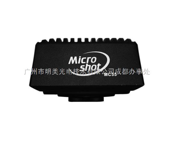 锦阳数码显微镜摄像头、锦阳显微镜摄像头报价、锦阳彩色CCD摄像头