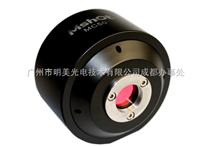 锦阳高分辨率彩色CCD、锦阳显微镜摄像头MC50