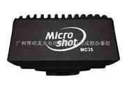 锦阳CCD专业数码成像系统、锦阳彩色CCD摄像头 MC35