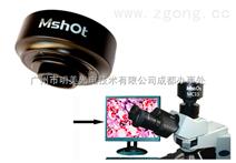 锦阳彩色CCD摄像头、锦阳黑白CCD摄像头MC15/MC15-M