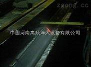 数控机床导轨淬火处理设备-导轨淬火机