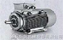 德国西门子电机.1LG系列交流电动机