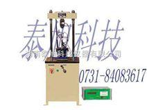 YZM-2B路面材料强度试验机