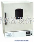 DHG-9040A智能立式鼓风干燥箱