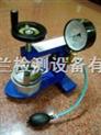 布料耐水压测试仪 耐水压试验机