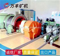 NBD行星齿轮减速机/减速机价格/生产厂家