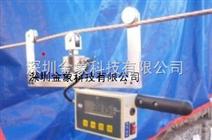 弹性吊索张力测量仪