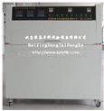 紫外试验机/紫外加速老化试验箱