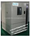 HT/GDW-150高低温箱|高低温试验机