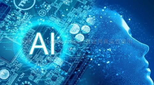 AI都能伪造指纹了 生物识别还安全吗