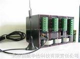 SCADA系统中传感器输出信号怎样处理