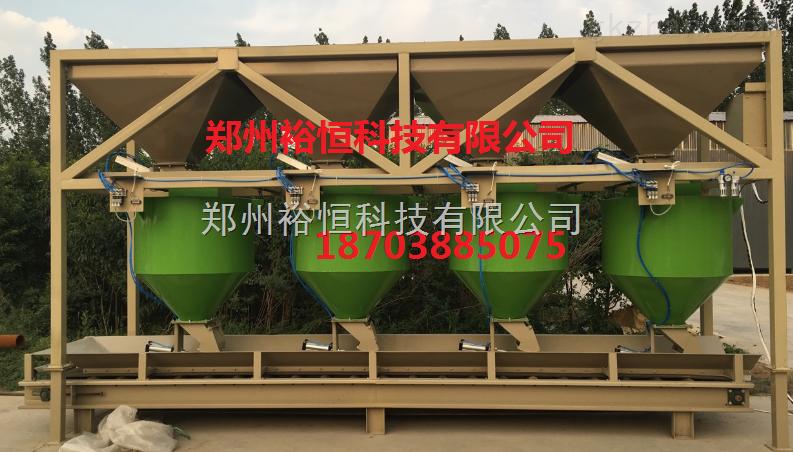 郑州裕恒工业控制系统 DCS自动配料系统