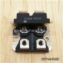 二极管IXFN44N80 DSEI2X61-10B 2X101-12A