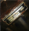 BSTEMS 10 ser:Motor-Nr2047294