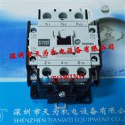 S-P35T台湾士林Shihlin交流接触器