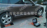 超载检测专用便携式汽车衡/轴重秤/称重仪