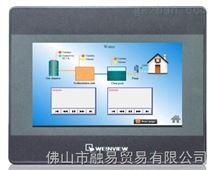 威纶通 MT系列 触摸屏/人机界面7寸屏