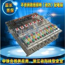 上海防爆配电箱厂家