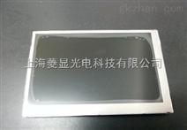 4.3寸三菱宽温液晶屏