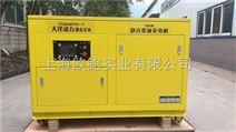 箱体式柴油发电机TO22000ETX