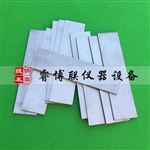 建筑密封材料不锈钢基材100*25*2mm