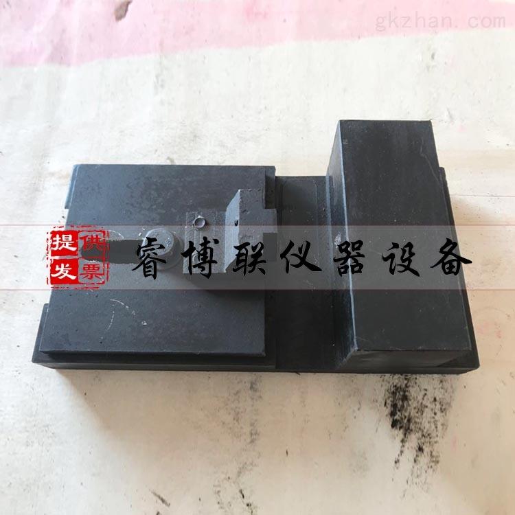 陶瓷砖压缩剪切夹具