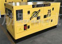 25KW三相柴油发电机的存放