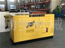30kw380V柴油发电机价格