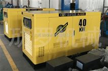 三相四线40kw柴油发电机