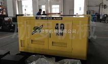 上海40KW静音柴油发电机
