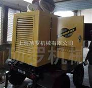 静音式30KW柴油发电机