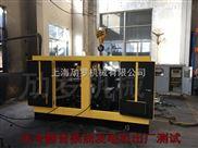 ML30KWD-30KW柴油发电机ML30KWD