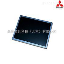 AT070MJ11三菱加固液晶屏