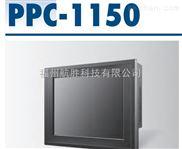 PPC-1150-研华工业嵌入式15寸工业平板电脑PPC-1150
