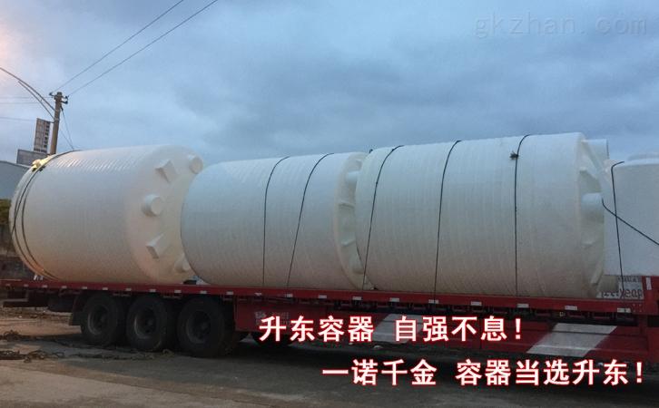 8吨滚塑水箱