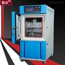 新能源高低温箱恒温恒湿机充电桩老化箱