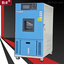 高湿度试验箱 高低温交变湿热测试箱