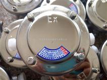 不锈钢防爆接线盒