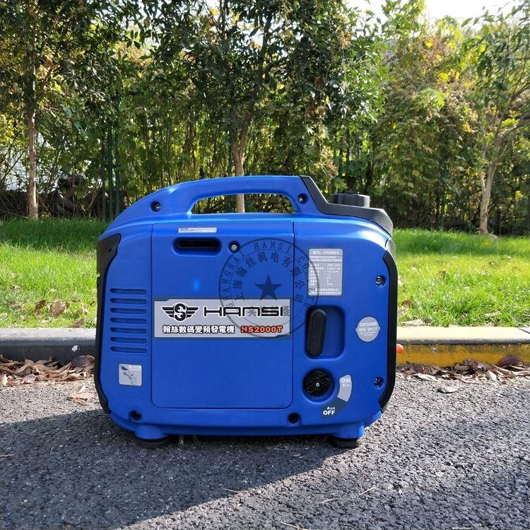 小型便携式汽油发电机2kw静音车载电源