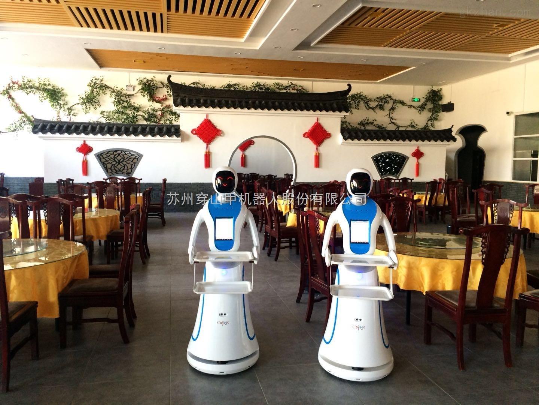 """老根美食大院引进智能餐饮机器人当""""跑堂"""""""