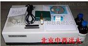 供红外分光测油仪油份浓度分析仪型号OIL-8